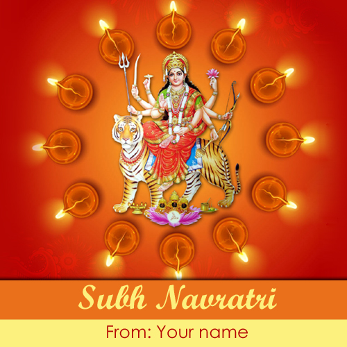 Write name on navratri maa ambe maa durga name pics