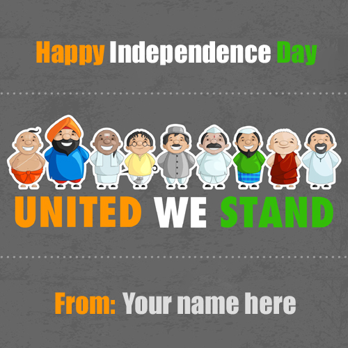 Happy Independence Day People Unity Greeting With Name