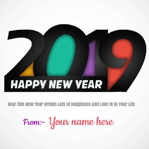 Welcome New Year Wishes Whatsapp DP Pics With Name