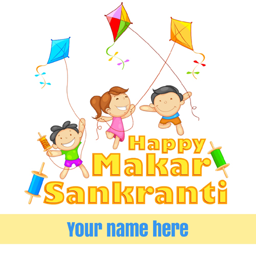 Happy Makar Sankranti Kite Festival Greeting With Name