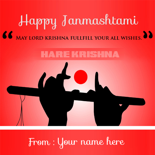 Happy Krishna Janmashtami Greeting With Your Name