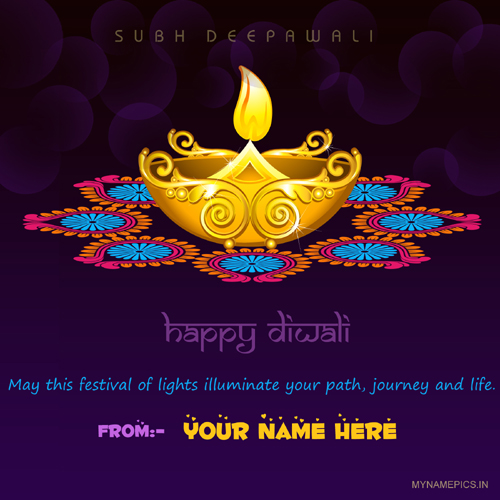 Write your name on beautiful Diwali diya profile pic