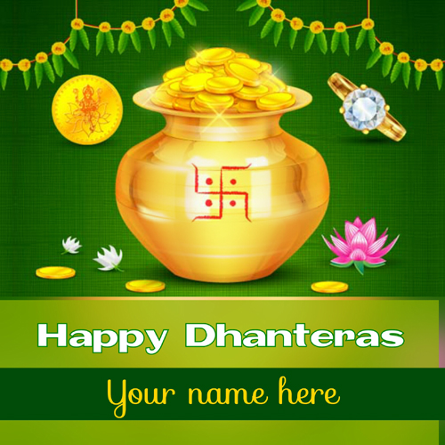 Happy Dhanteras wishes greeting card with name