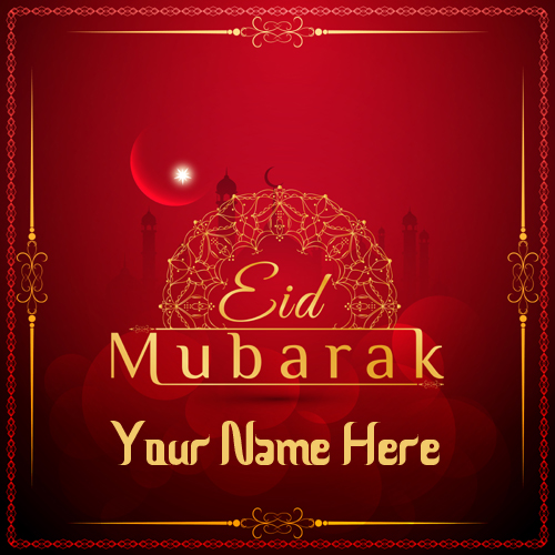 Eid al Adha Wishes Whatsapp Greeting Card With Name