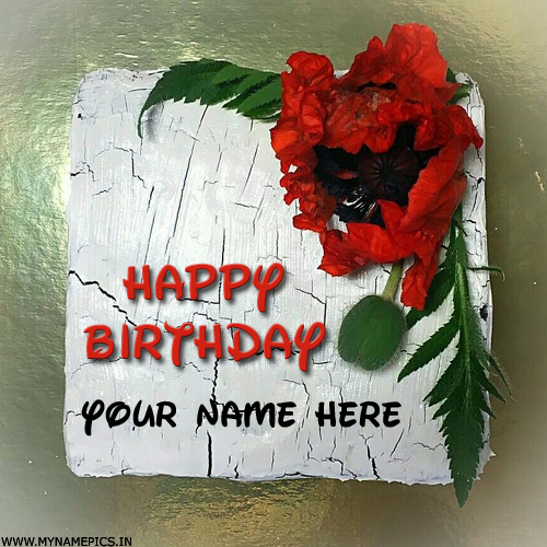 Wooden Theme Happy Birthday Cake With Your Name