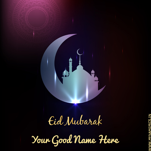 Write Name on Eid al Adha Mubarak Wishes Greeting Card