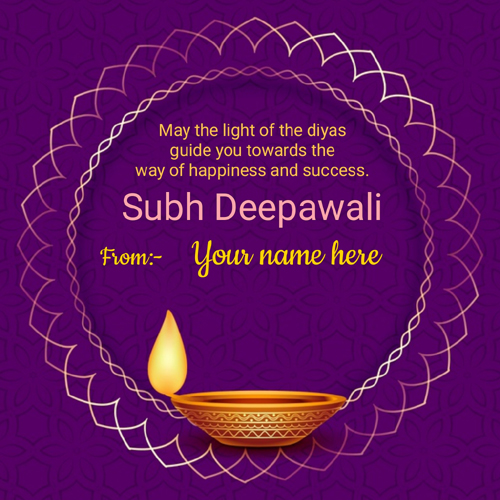 Diwali Diya Decorated Greeting Card With Name