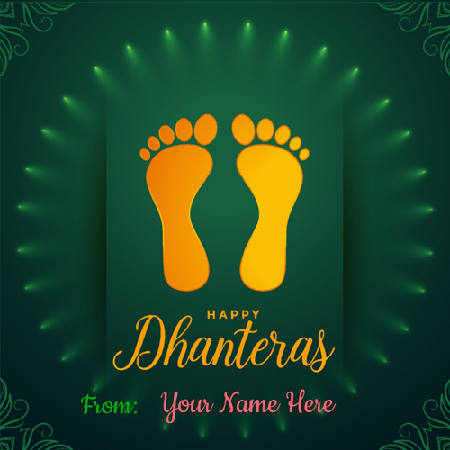 Happy Dhanteras Whatsapp Profile Pics With Name