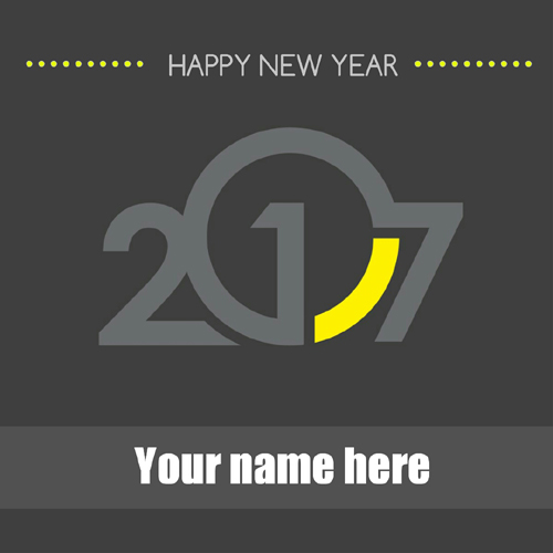 Welcome 2017 Happy New Year Awesome Greeting With Name