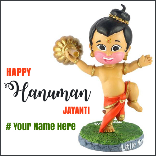 Happy Hanuman Jayanti Celebration Image With Name