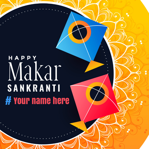 Happy Makar Sankranti Wishes Whatsapp Status With Name