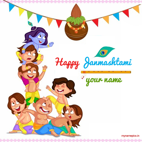 write name on Janmashtami dahi handi bal krishna pic