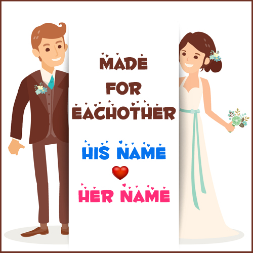 Cute Wedding Couple Romantic Greeting With Your Name
