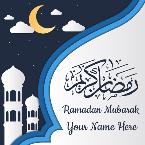 Happy Ramadan Kareem Wishes Greeting With Your Name