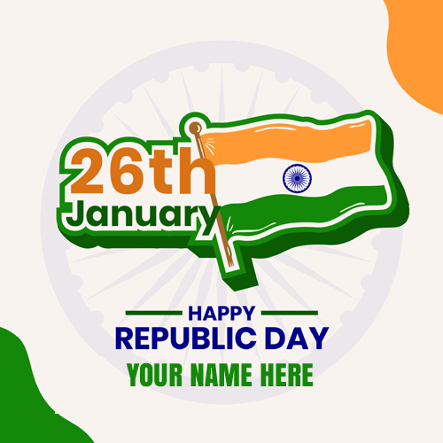 Print Name on Wish You a Very Happy Republic Day DP Pic