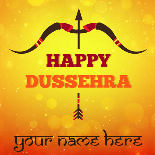 Happy Dussehra Festival Whatsapp Profile Pics With Name
