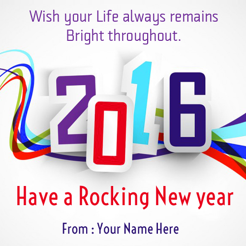 Write Your Name on Happy New Year 2016 Quote Picture