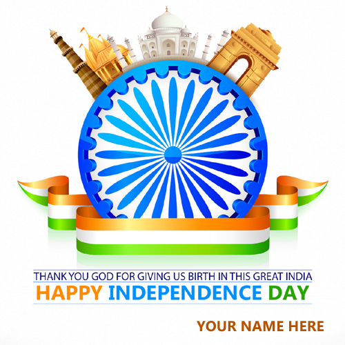 Write Name on Independence Day Quotes Greetings Online
