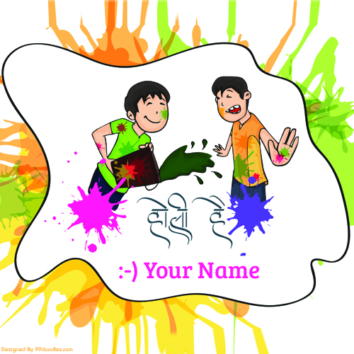Happy Holi Celebration Wish Card With Your Name