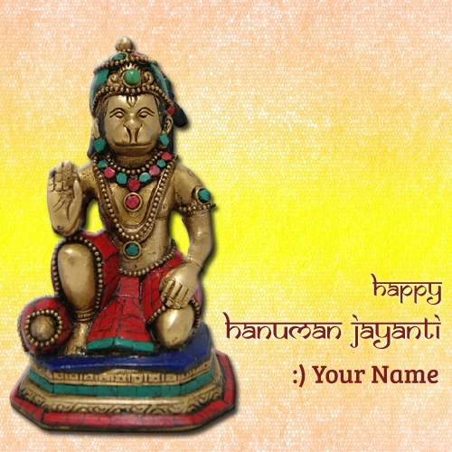 Indian Festival Lord Hanuman Jayanti Greeting With Name