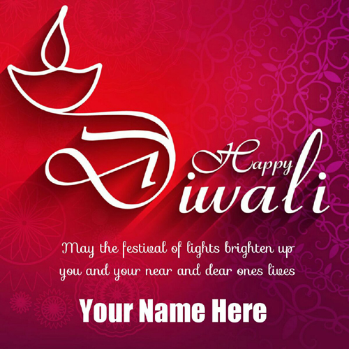Diwali Festival Celebration Whatsapp DP Image With Name