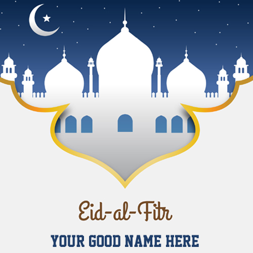 Happy Ramzan Eid ul Fitar Wishes Greeting With Name