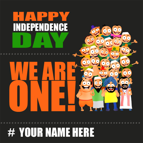 Happy Independence Day I Love India Greeting With Name