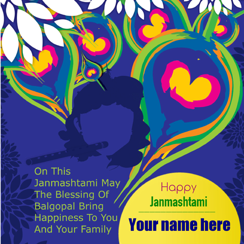 Janmashtami lord krishna wishes greeting card with your