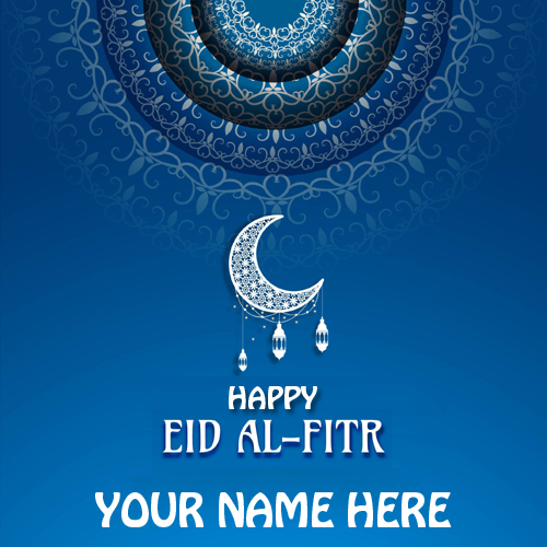 Eid al fitr Wishes Designer Greeting With Your Name