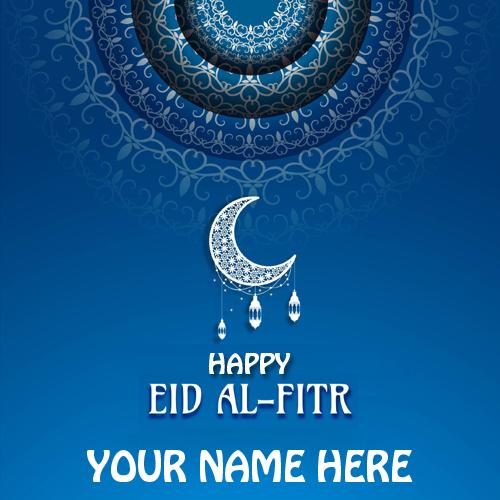 Beautiful Id Festival Eid Al-Fitr Greeting - 9e1cb30be471b7c75eed72acc417220a  Graphic_614077 .jpg
