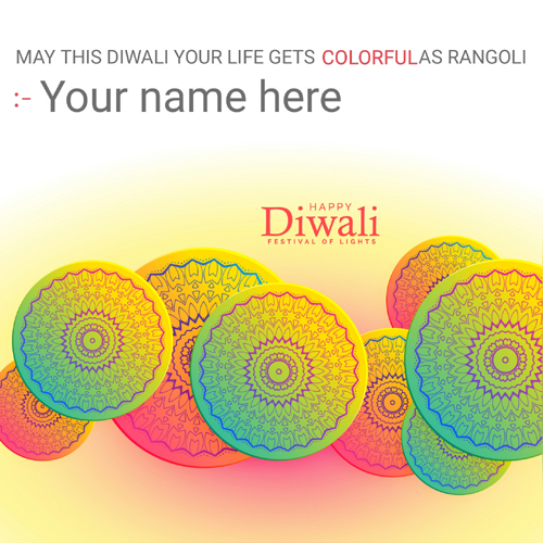 Happy Diwali Name Greeting With Colorful Rangoli Design