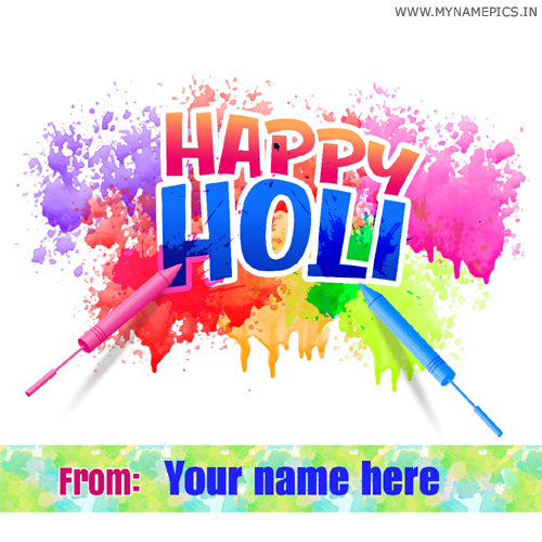 Happy Holi Celebration With Colors Greeting With Name