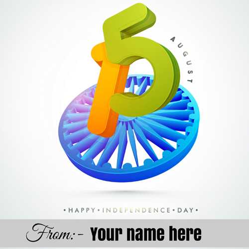 15th August Independence Day Whatsapp DP Pic With Name