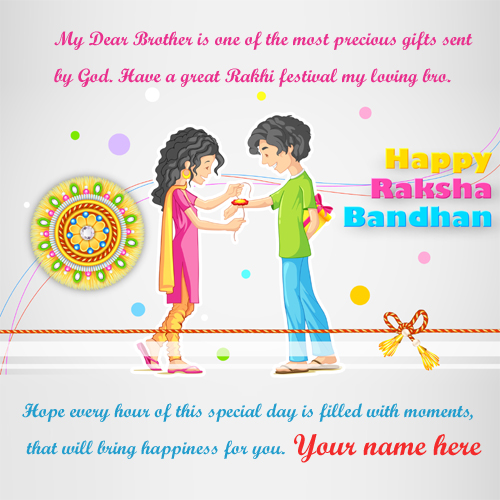 Raksha Bandhan Cute Greeting With Quotes and Your Name