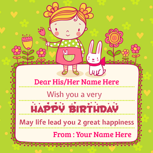 Cute Kid Birthday Wishes Greeting With Your Name