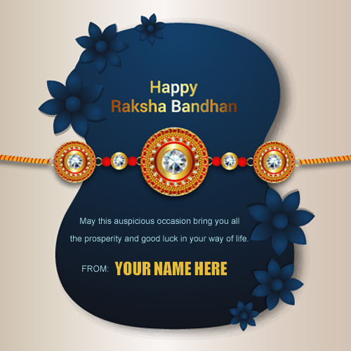Raksha Bandha Special Beautiful Wish Card With Name
