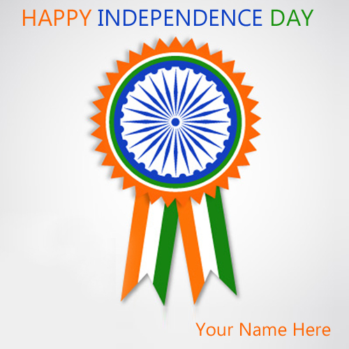 Write Name on Happy Independence Day India Greetings On