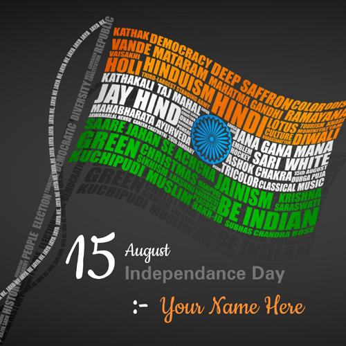 Happy 15th August Independence Day Name Greeting Card