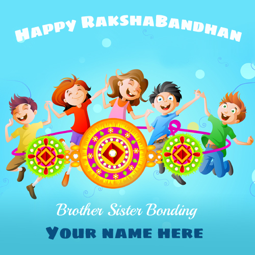 Beautiful Brother Sister Name Pics For Raksha Bandhan