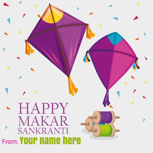 Happy Uttarayan Kite Flying Day Greeting Card With Name