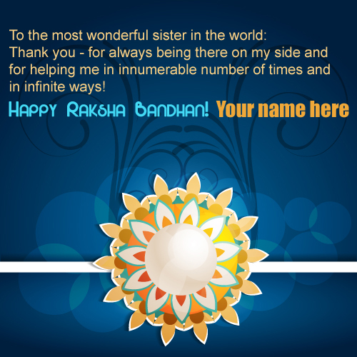 Happy Raksha Bandhan Greeting With Quotes and Your Name