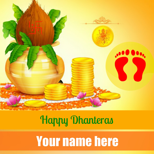 Dhanteras Diwali Festival Greeting with your name