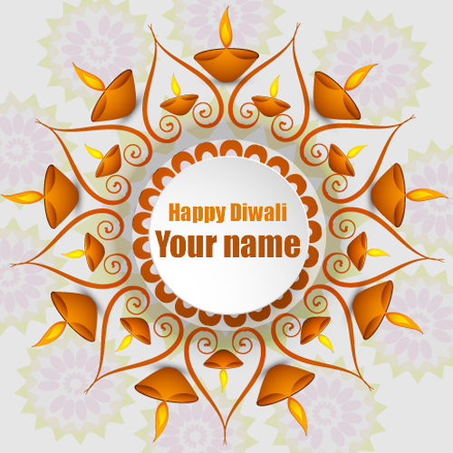 Shubh Diwali Rangoli Designer Greeting With Your Name
