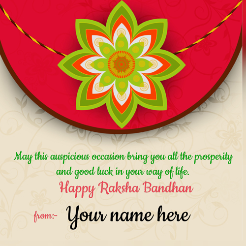 Raksha Bandhan Wishes Quote Whatsapp Status With Name
