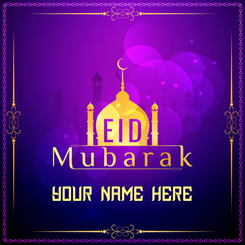 Islamic Religious Holy Eid al Adha Greeting With Name
