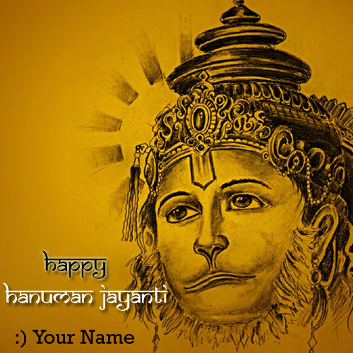 Happy Hanuman Jayanti Whatsapp Profile Pics With Name