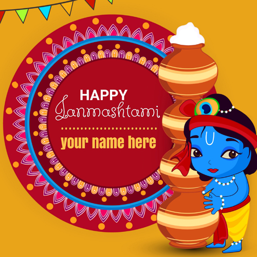 Happy Krishna Janmashtami Wishes Greeting With Name