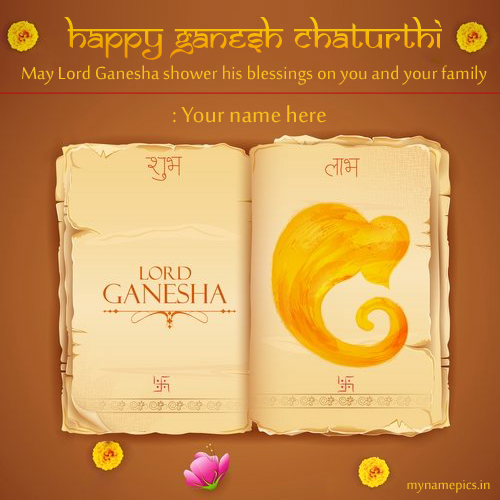 write name on ganesh chaturthi lord ganesha profile pic