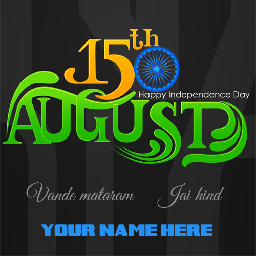 15 august independence day India greeting card with nam