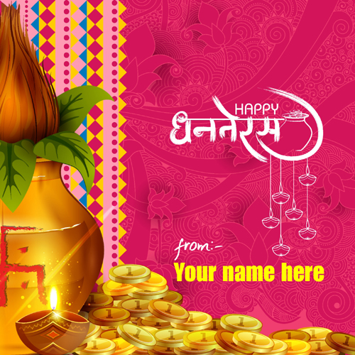 Write Name on Happy Dhanteras Elegant Greeting Card